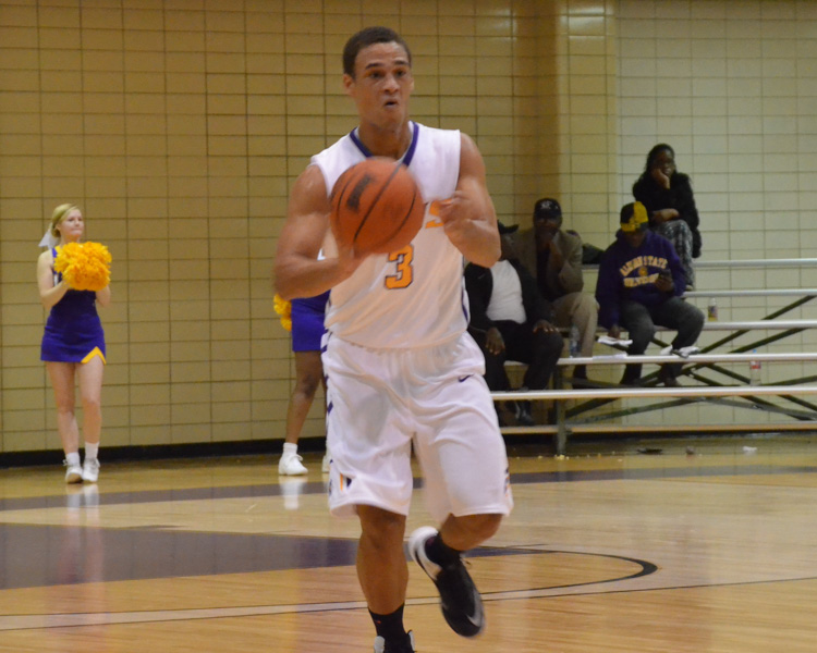 16th LSUS Men's Basketball vs Tougaloo Photo